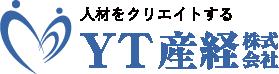 YT産経株式会社|愛知県を中心に、製造系・オフィス系・ドライバー系など幅広くお仕事を紹介しています。