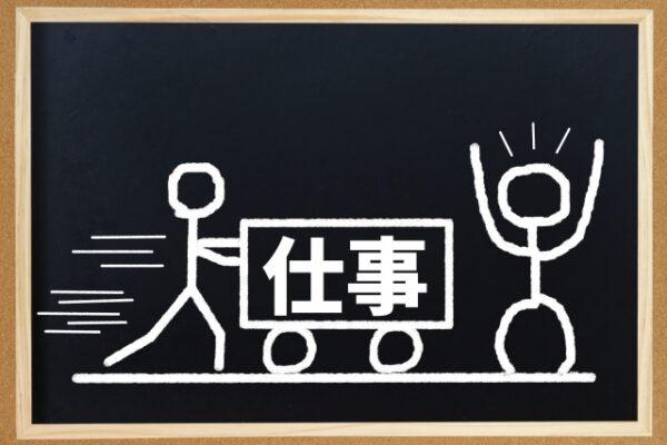 【大募集】人気の機械オペレーターが大募集! イメージ
